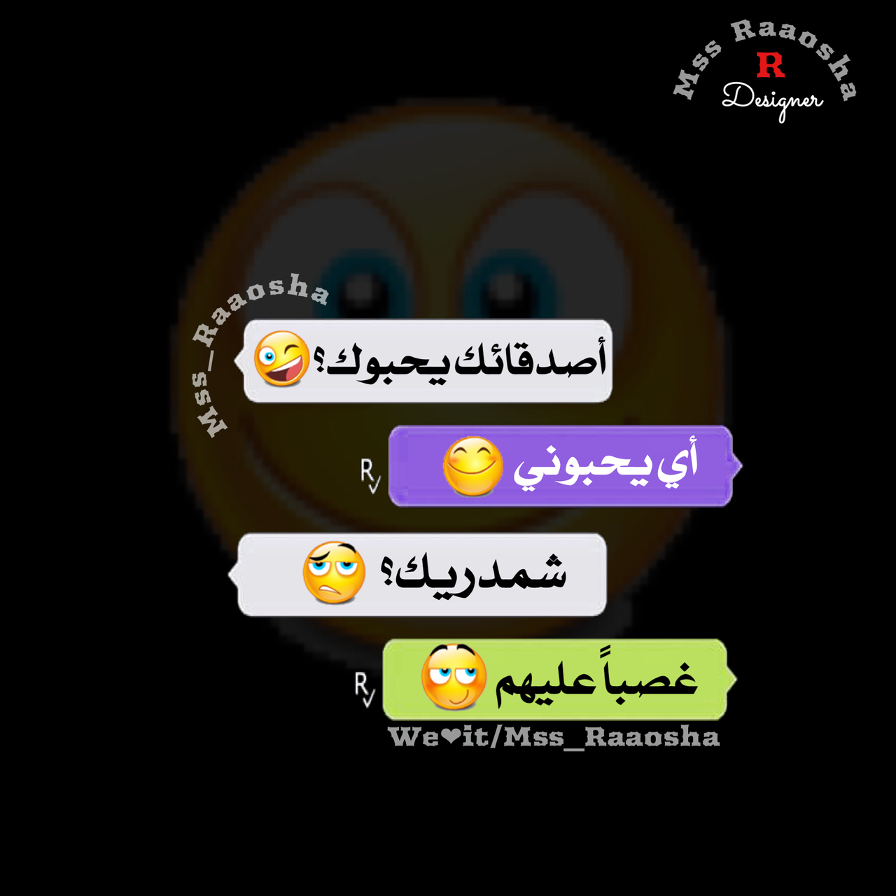 عربي, تصاميم, and عراقي image