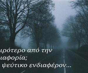greek, like, and quotes image