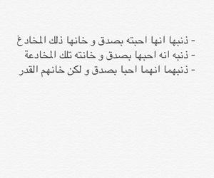حب and حالة image