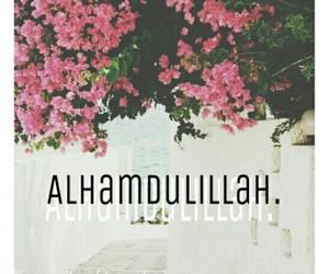 alhamdulillah image