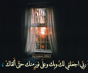 نور and شمس image
