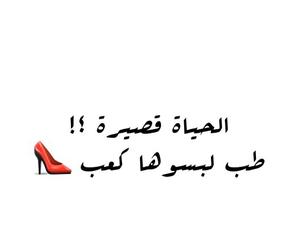 عربي, عرب, and كعب image
