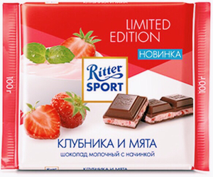 chocolate, ritter sport, and follow image