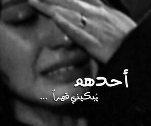 بقلمي nooni image