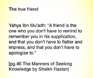 allah, friend, and Impress image