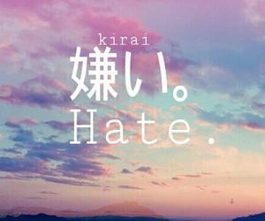 japanesewords image