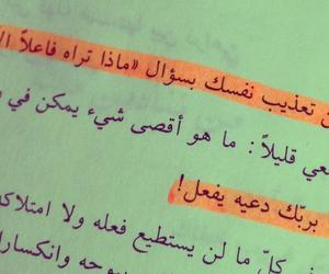 حب and تصاميم image