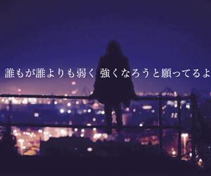 人, ことば, and 少女ナイフ image