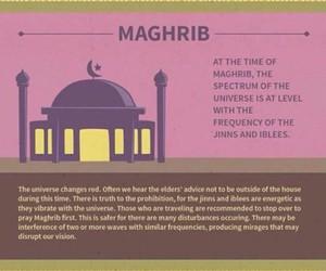 allah, islam, and prayer image