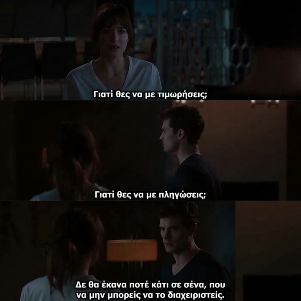 Image About Text In Fifty Shades Of Grey By Alejandra Lm