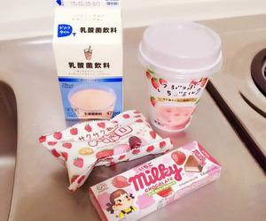food, japanese, and milk image