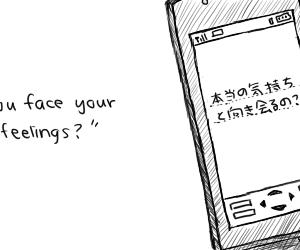 feelings, anime, and phone image