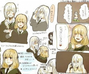 harry potter, lucius malfoy, and pixiv image