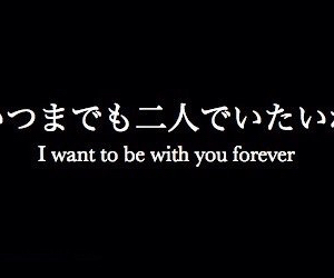 forever, japanese, and quotes image