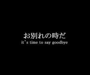 quotes, japanese, and goodbye image