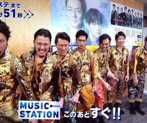 kanjani8, 関ジャニ∞, and king of otoko image