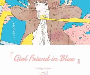 かとうれい and illustration image