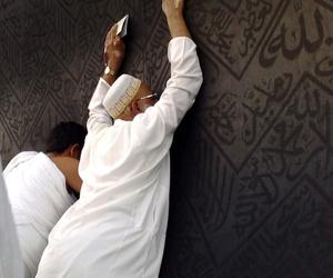 islam, makkah, and kabe image