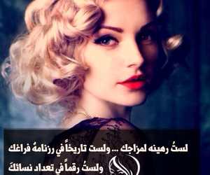 @quote, @عربي, and @text image