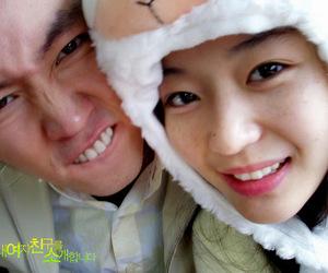 actors, gianna jun, and oppadeul image