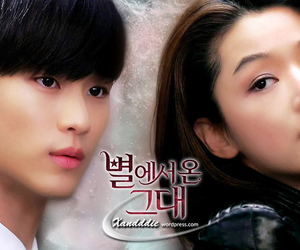 kdrama, my love from the star, and do min joon image