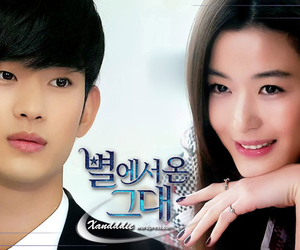 kdrama, my love from the star, and cheon song yi image