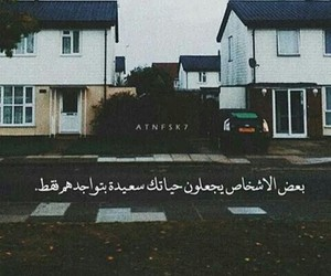 quote, words, and عربي image