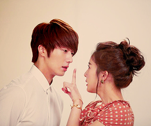 kdrama, jung il woo, and cute image