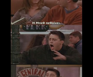 F.R.I.E.N.D.S., funny, and quotes image