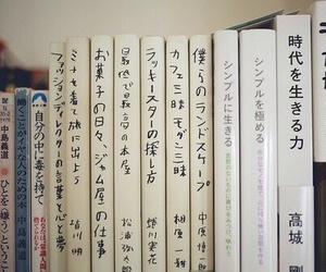 book, japan, and aesthetic image
