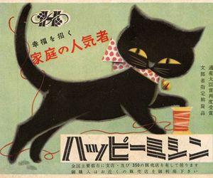 cat, japanese, and illustration image