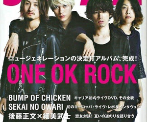 one ok rock, japan, and jrock image