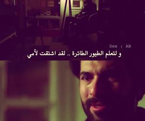 حب, عمر, and ايليف image