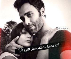 arabic, black and white, and hug image