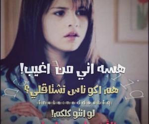 Image by رحـــــمـــــهٓ