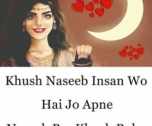 197 Images About Urdu Quotes On We Heart It See More About Urdu