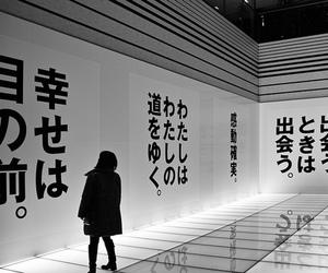 grunge, pale, and japan image