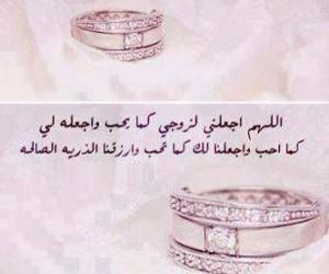 2013, صور حب, and صور حكم image