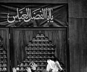 ابو فاضل and رمز الحب و الإيثار image
