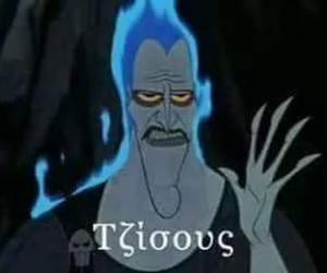 funny, greek quotes, and hades image