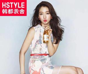 park shin hye and hstyle image