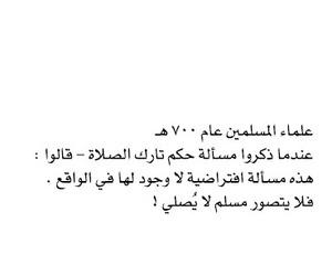 arabic and محزن image