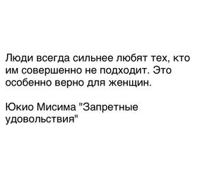 Image by Karamel Shokoladnaya
