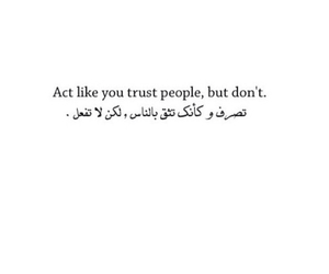 trust, quotes, and arabic image