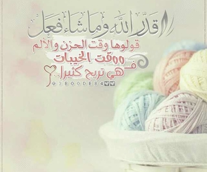 arabiya. image