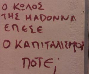 Image by Άρτεμις