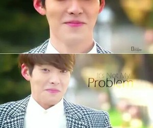 kdrama, kim woo bin, and the heirs image