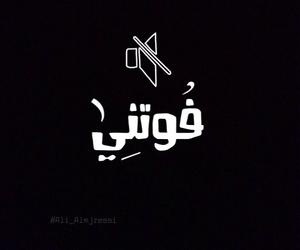 بنغازي image