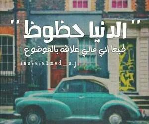 words, عربي, and تصاميم image