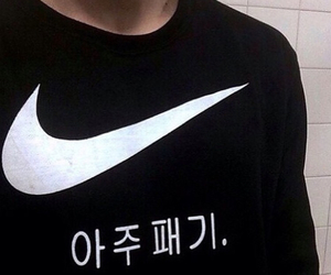aesthetic, nike, and sticker image